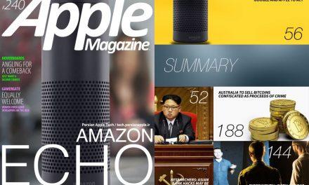 AppleMagazine 240