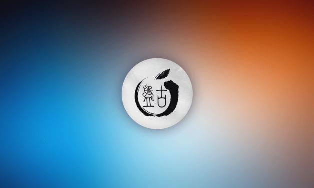 آموزش ویرایش انگلیسی جیلبریک iOS 9.2 تا iOS 9.3.3 نسخه مک [آپدیت]